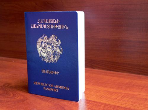 Armenian Citizenship