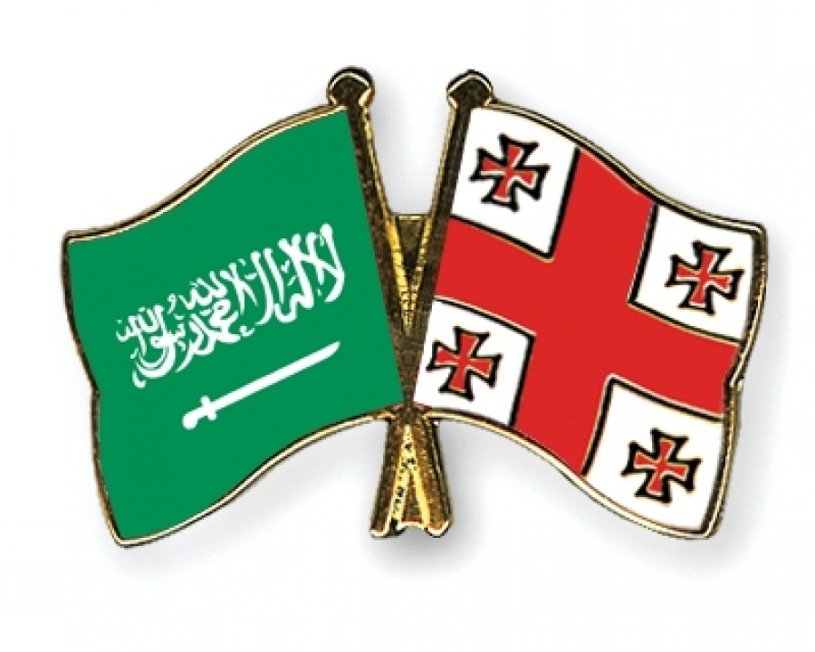 Georgia and Saudi Arabia
