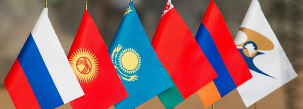 Free Trade Zone Agreement between Iran and EEU