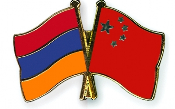 Armenia-China Relations
