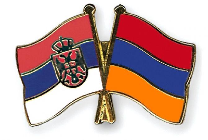 Visa to Serbia