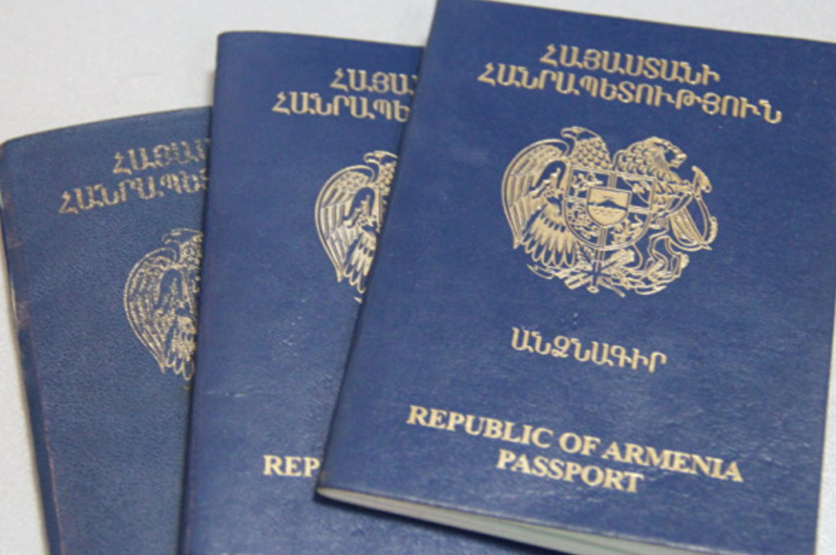 Armenian Passport