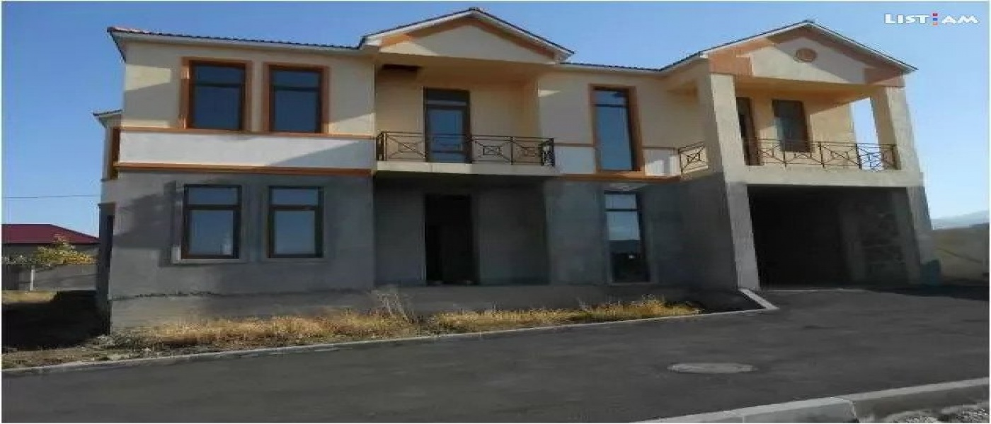 Yerevan, ,Villa,For Sale,1077