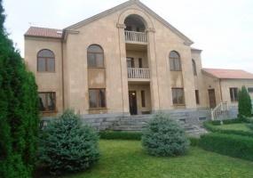 Yerevan, ,Villa,For Sale,1078