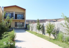 Tbilisi, 4 Bedrooms Bedrooms, ,Villa,For Sale,1083